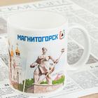 Кружка с сублимацией «Магнитогорск», 300 мл