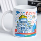 "Mug vector, color ""Moscow"", 300 ml"