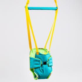 Прыгунки, модель № 2, в подарочной упаковке