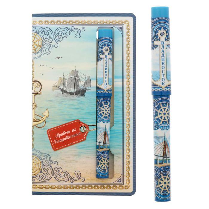 Владивосток открытки оптом, надписью аллах мухаммад