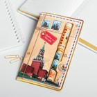 "Gift pen in postcards ""Moscow"""