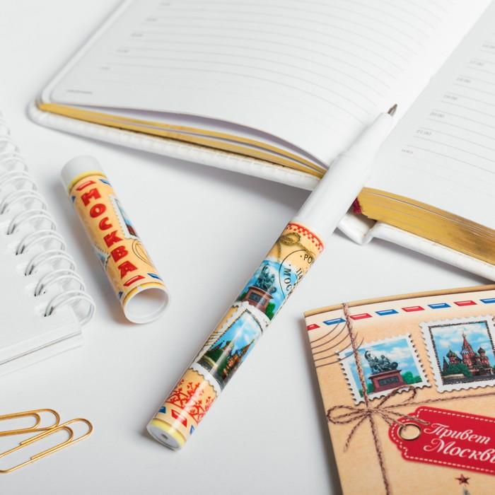 Магазин подарочных открыток в москве