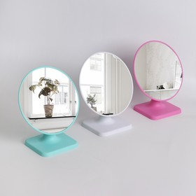 The mirror on the stem, d of the mirror surface is 16.5 cm, MIX