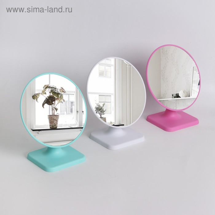 Зеркало настольное, круглое, d=17см, без увеличения, одностороннее, цвета МИКС