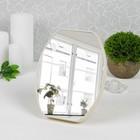 Зеркало складное-подвесное «Гранит», овальное, без увеличения, цвет МИКС