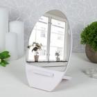 Зеркало на подставке «Изыск», овальное, без увеличения, цвет белый
