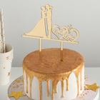 Топпер на торт 12х12 см, цвет золото