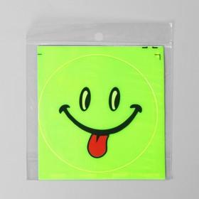 Светоотражающий элемент 'Смайл', d=13см, цвет жёлтый Ош