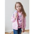 """Жилет для девочки """"ОЧАРОВАНИЕ"""", рост 128 см, цвет розовый 8 вида 27"""