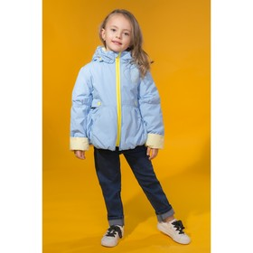 "Куртка для девочки ""РОМАНТИКА"", рост 104 см, цвет голубой 5 вида 01"