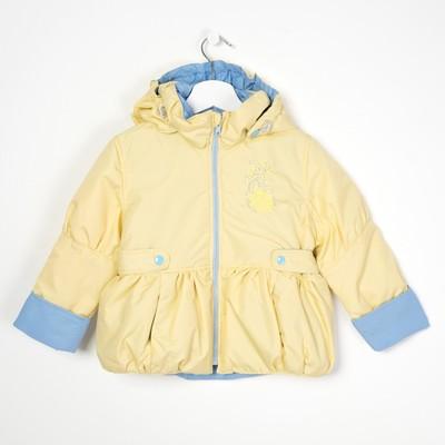 "Куртка для девочки ""РОМАНТИКА"", рост 86 см, цвет лимонный 5 вида 01_М"