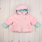 "Куртка для девочки ""РОМАНТИКА"", рост 86 см, цвет розовый 5 вида 01_М"