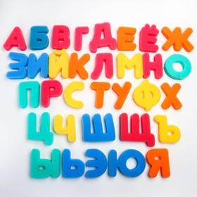 Купалки-мочалки «Буквы», набор 33 шт. Ош