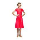 Рейтинговое платье, с коротким рукавом, юбка-солнце, размер 36, цвет красный