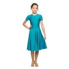Рейтинговое платье, с коротким рукавом, юбка-солнце, размер 28, цвет морской волны