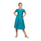 Рейтинговое платье, с коротким рукавом, юбка-солнце, размер 30, цвет морской волны