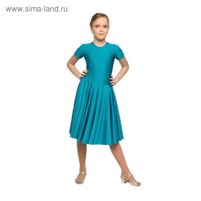 Рейтинговое платье, с коротким рукавом, юбка-солнце, размер 34, цвет морской волны