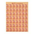 """Наклейки-бриллиры для цветов """"Я тебя люблю"""" 49 наклеек на листе А6 (Х2/2)"""
