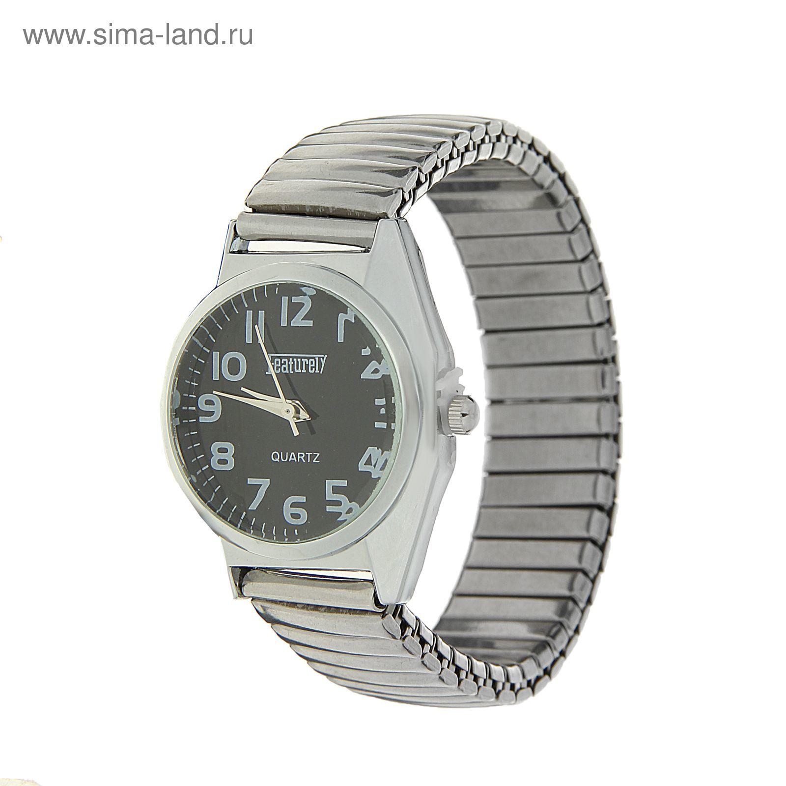 Купить часы с браслетом резинка купить часы с экг