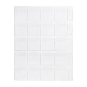 Лист для монет, Оптима, 200х250 мм, на 20 ячеек 45х48 мм