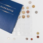 Лист для монет, Оптима, 200х250 мм, на 35 ячеек 37х36 мм
