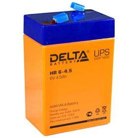 Аккумуляторная батарея Delta HR6-4.5, 6 В, 4.5 А/ч Ош