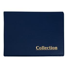 Альбом для монет горизонтальный на кольцах 230 х 170 мм Calligrata, 10 листов, 240 монет, обложка ПВХ, МИКС