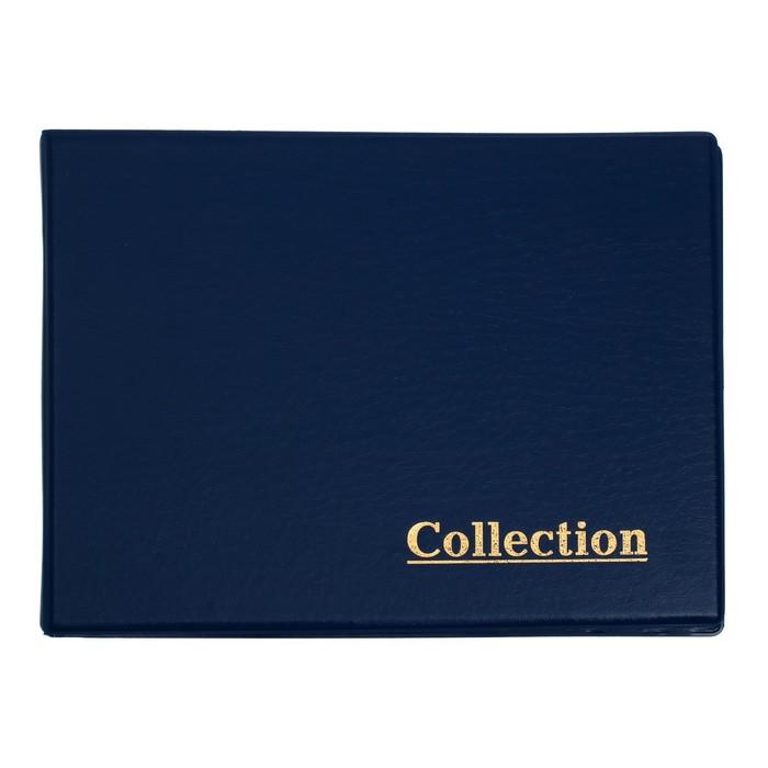 Альбом для монет горизонтальный на кольцах 230х170мм, 10 листов, 240 монет, ячейка 34х39мм, обложка ПВХ, микс