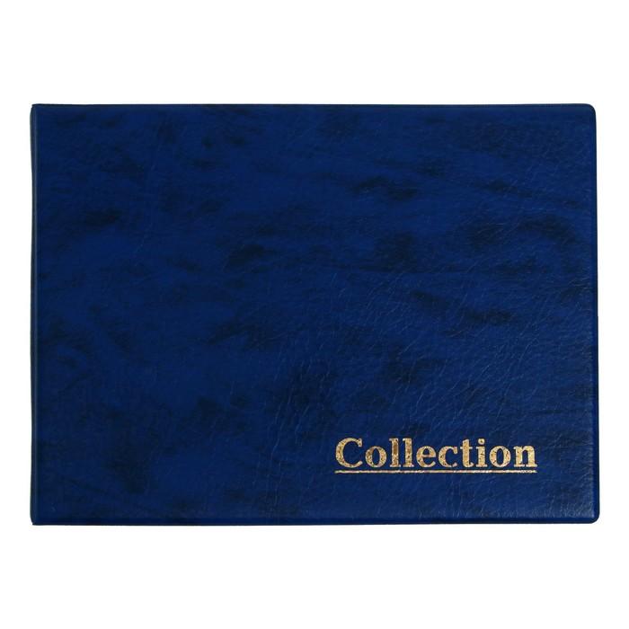 Альбом для монет горизонтальный на кольцах 230х170мм, 10 листов, 240 монет, ячейка 34х39мм, обложка иск.кожа, микс