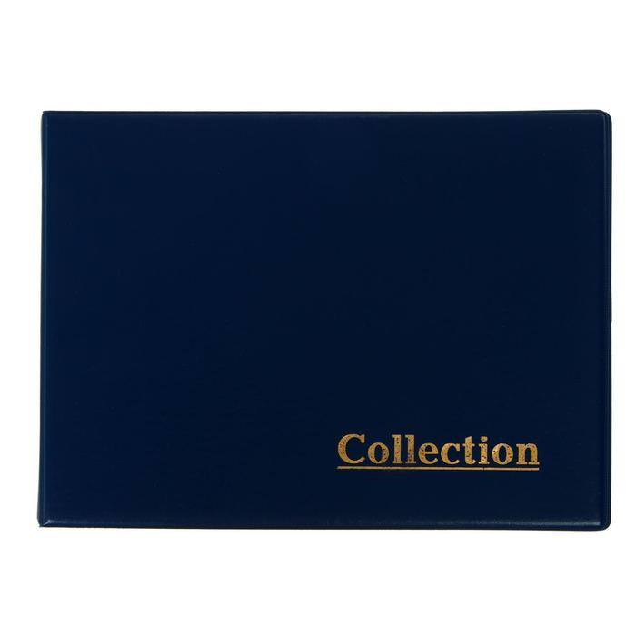 Альбом для Бон горизонтальный на кольцах 230х170мм, 2 листа на 1 бону + 8 листов на 2 боны, обложка ПВХ, микс
