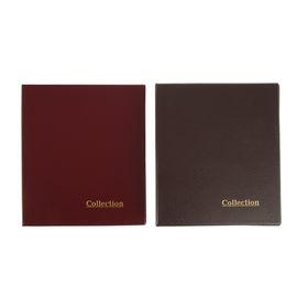 Альбом для монет на кольцах Грандэ 293х365мм Collection, обложка ПВХ, микс