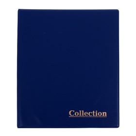 Альбом для монет, на кольцах Оптима, 230 х 265 мм, входит до 20 листов, обложка ПВХ, микс