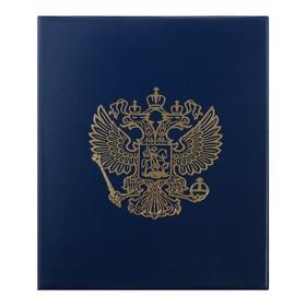 Альбом для монет, на кольцах, Оптима, 230 х 265 мм, входит до 20 листов, обложка ПВХ, «Герб», микс