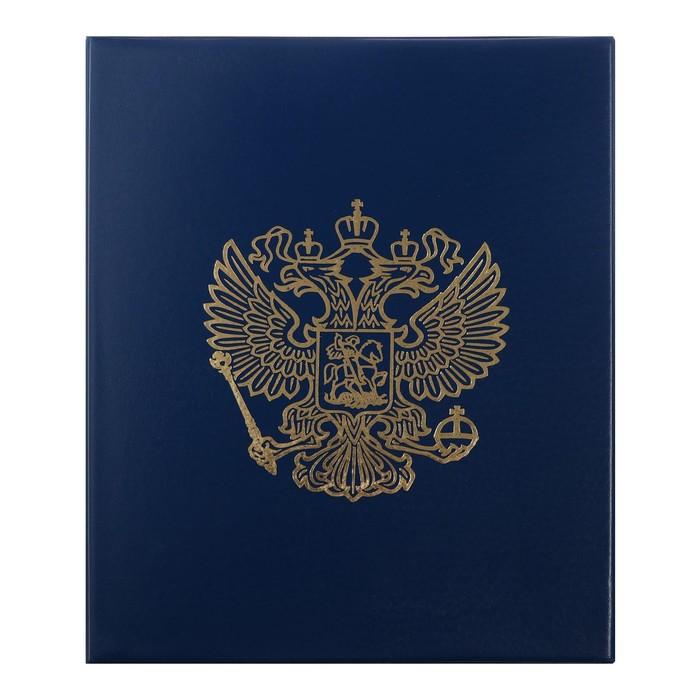 Альбом для монет, на кольцах, Оптима, 230х265 мм, входит до 20 листов, обложка ПВХ, «Герб», микс