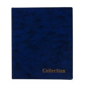 Альбом для монет, на кольцах, Оптима 230 х 265 мм, входит до 20 листов, обложка искусственная кожа, микс