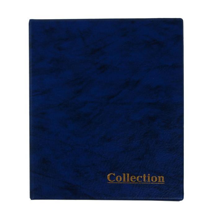 Альбом для монет на кольцах Оптима 230х265мм, входит до 20 листов, обложка иск.кожа, микс