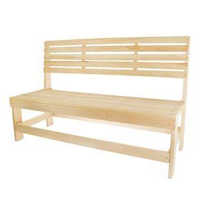 Скамейка без подлокотников 140х55х90 см ПРОМО