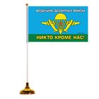 """Table flag """"VDV"""""""