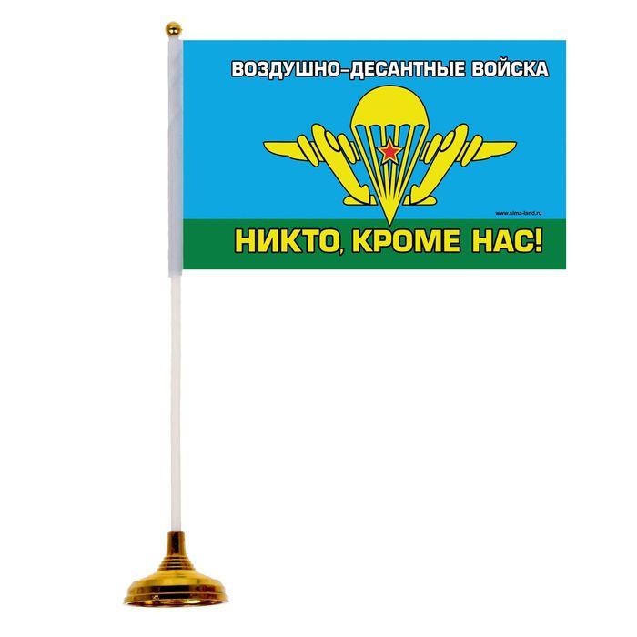 """Настольный флаг """"ВДВ"""""""