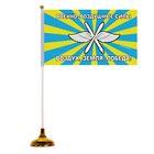 """Настольный флаг """"ВВС"""""""