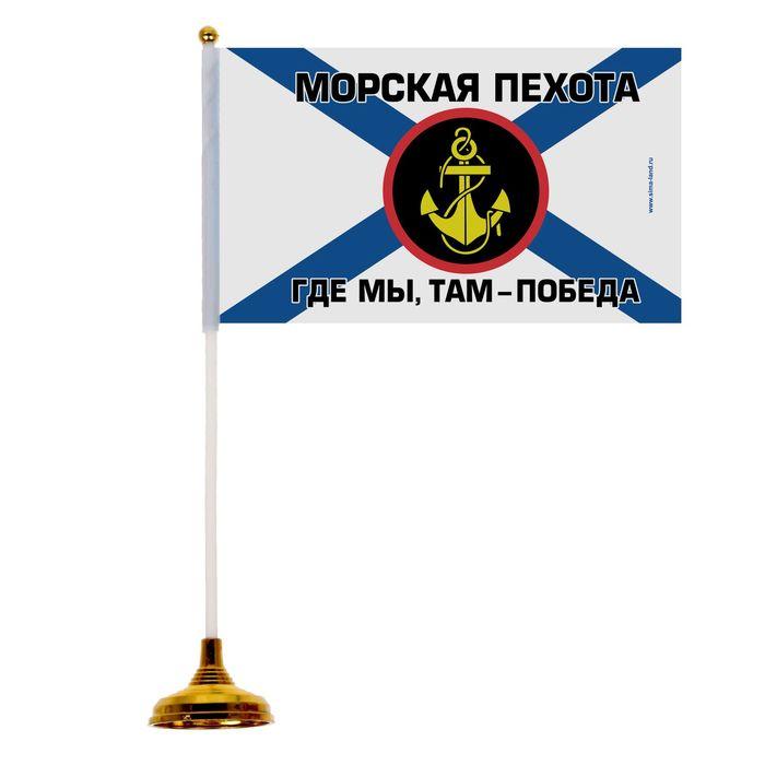 "Настольный флаг ""Морская пехота"""