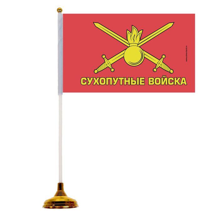 """Настольный флаг """"Сухопутные Войска"""""""