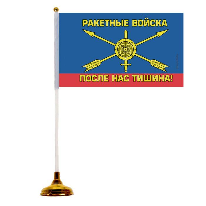 """Настольный флаг """"Ракетные Войска"""""""