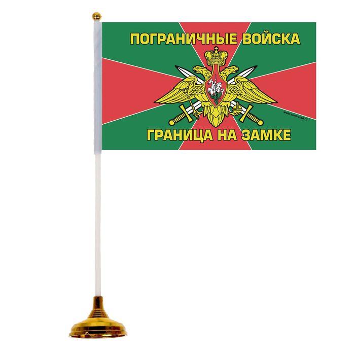 """Настольный сувенир """"Пограничные Войска"""""""