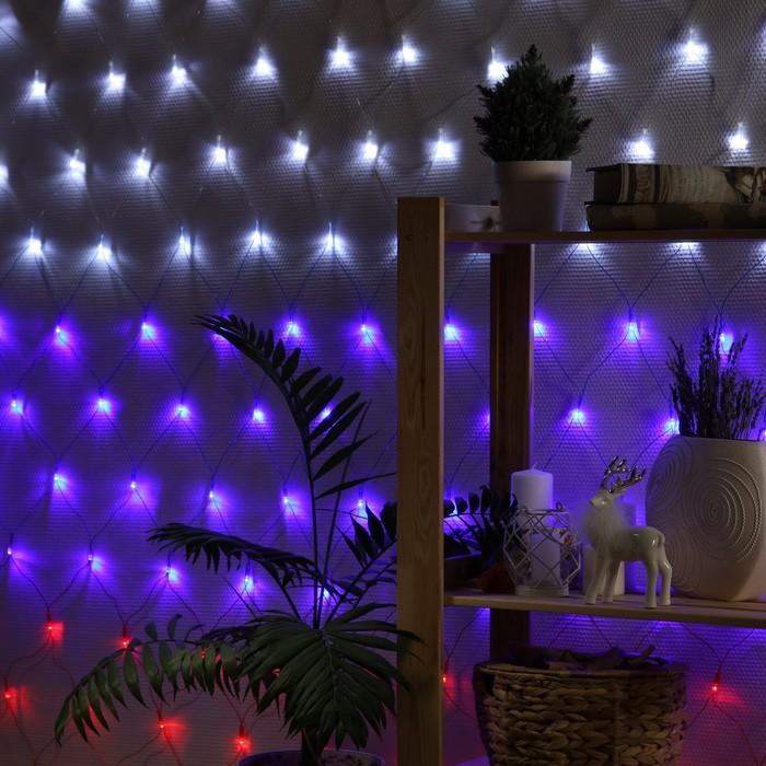 """Гирлянда """"Сеть"""", 1.6 х 1.6 м, LED-144-220V, свечение """"Флаг России"""""""