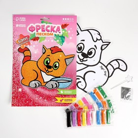 """Mural for the kids """"Moore! Meow!"""" + sequins"""