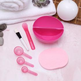 Cosmetic set for masks, 7 items, MIX color