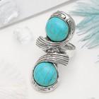 """Кольцо """"Бирюзовый мир"""" завиток, цвет голубой в серебре, безразмерное"""