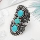 """Кольцо """"Бирюзовый мир"""" перстень, цвет голубой в чернёном серебре, безразмерное"""