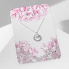"""Гарнитур 2 предмета: серьги, кулон """"Невесомость"""", круг с бусиной, цвет белый в серебре"""